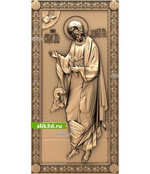 Апостол Андрей №13