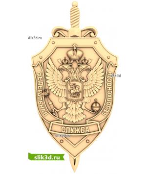 Герб ФСБ №13