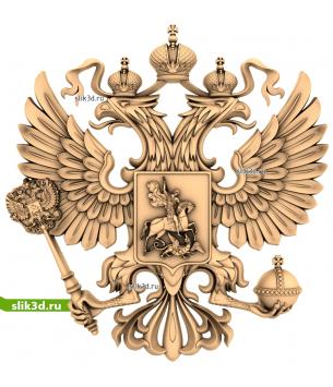 Герб Российской Федерации №17