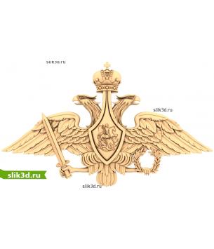Герб Министерства Обороны РФ №13