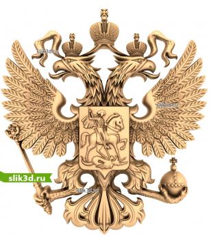 Герб Российской Федерации №15