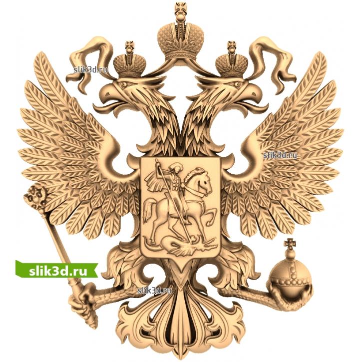 нужен лимон изделия из глины герб российской федерации фото мне