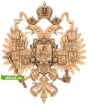 Герб Российской Империи №13