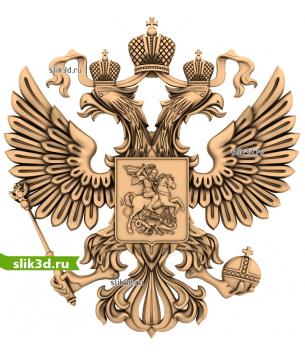 Герб Российской Федерации №14