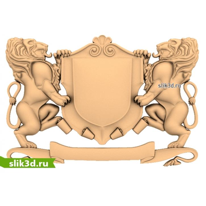 3D STL Герб Со Львами