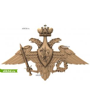 Герб Министерства Обороны РФ