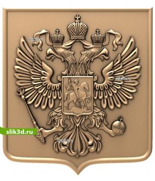 Герб Российской Федерации №12