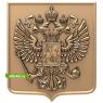 3D STL Герб Российской Федерации №12