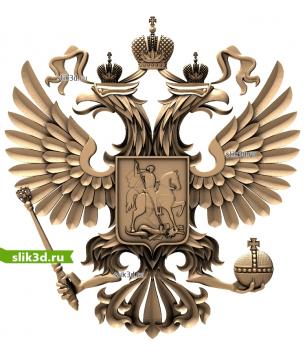 Герб Российской Федерации №13