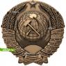 3D STL Герб СССР