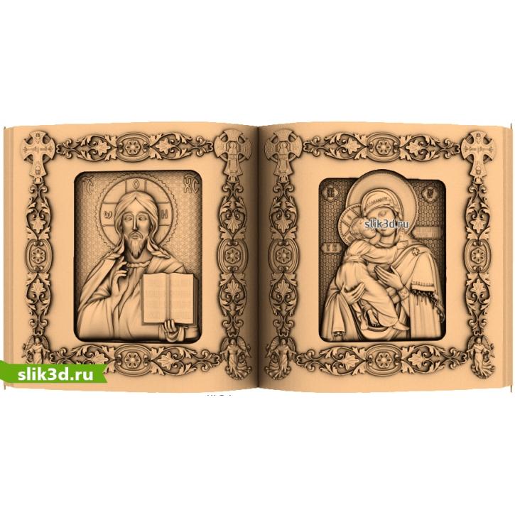 3D STL Диптих Книга