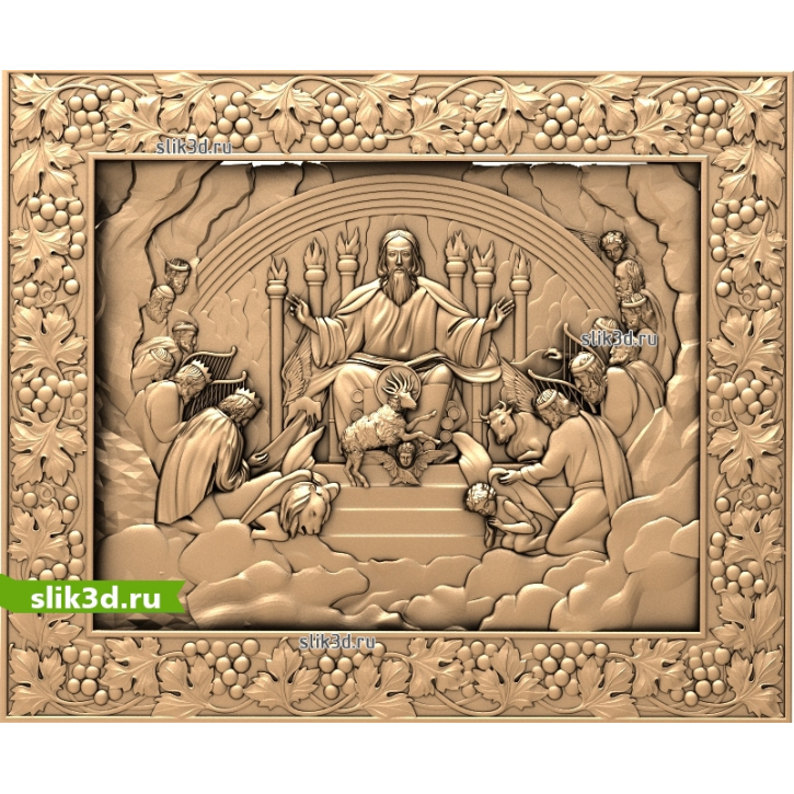 3D STL Апостолы Перед Господом