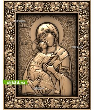 Божья матерь к венчальной паре