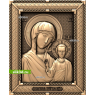 3D STL Божья Матерь Казанская №15