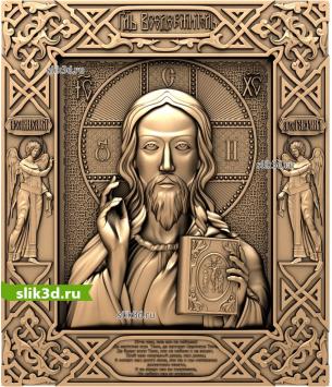 Господь Вседержитель №14