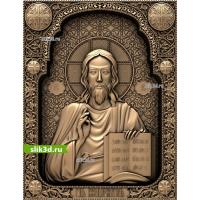 Господь Вседержитель №16