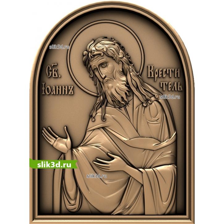 3D STL Иоанн Креститель