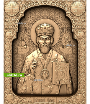 Николай Чудотворец №14