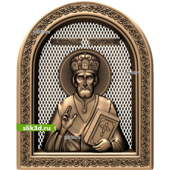 3D STL Николай Чудотворец №15
