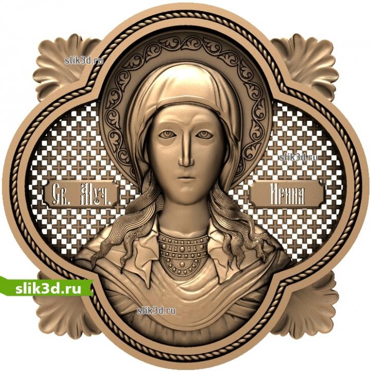 3D STL Святая Ирина