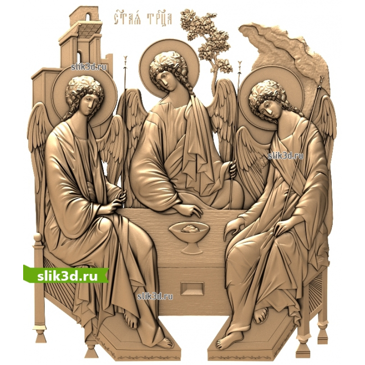 3D STL Святая Троица №12