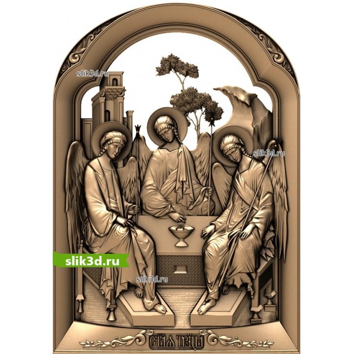 3D STL Святая Троица №13