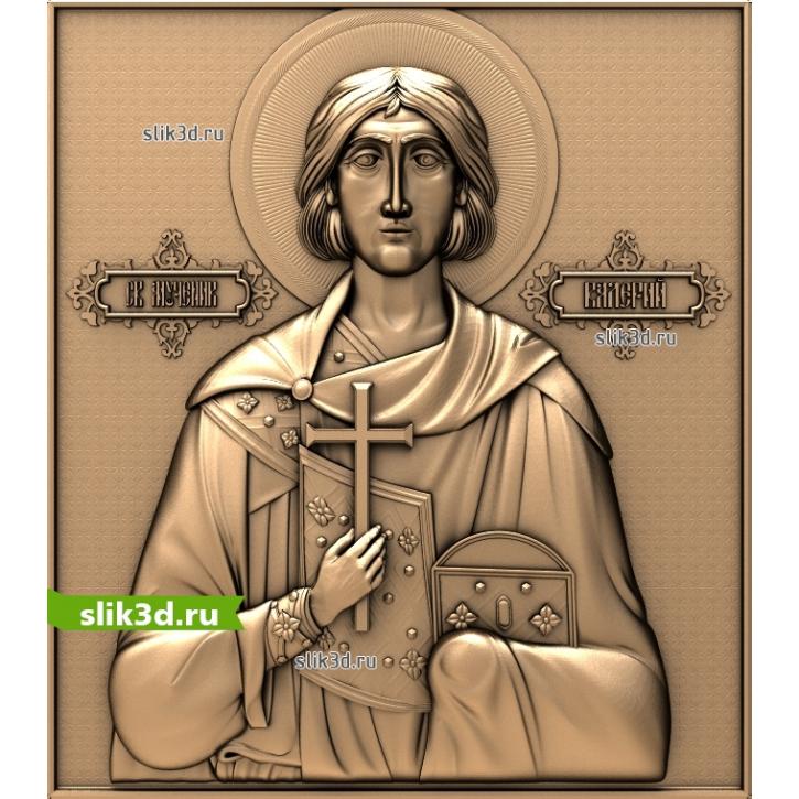 3D STL Святой Валерий