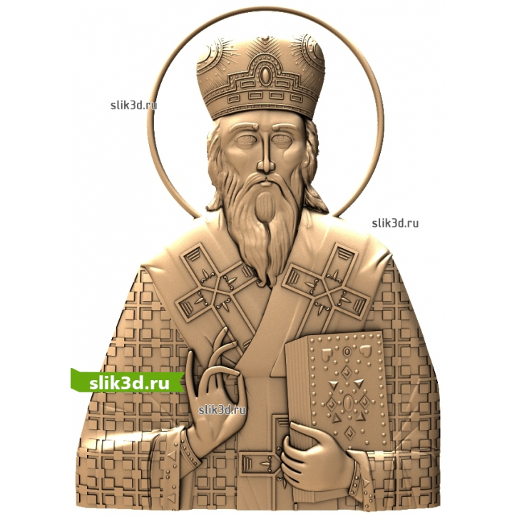 3D STL Святой Василий