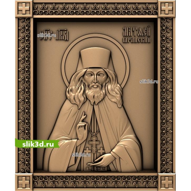 3D STL Святой Матфей