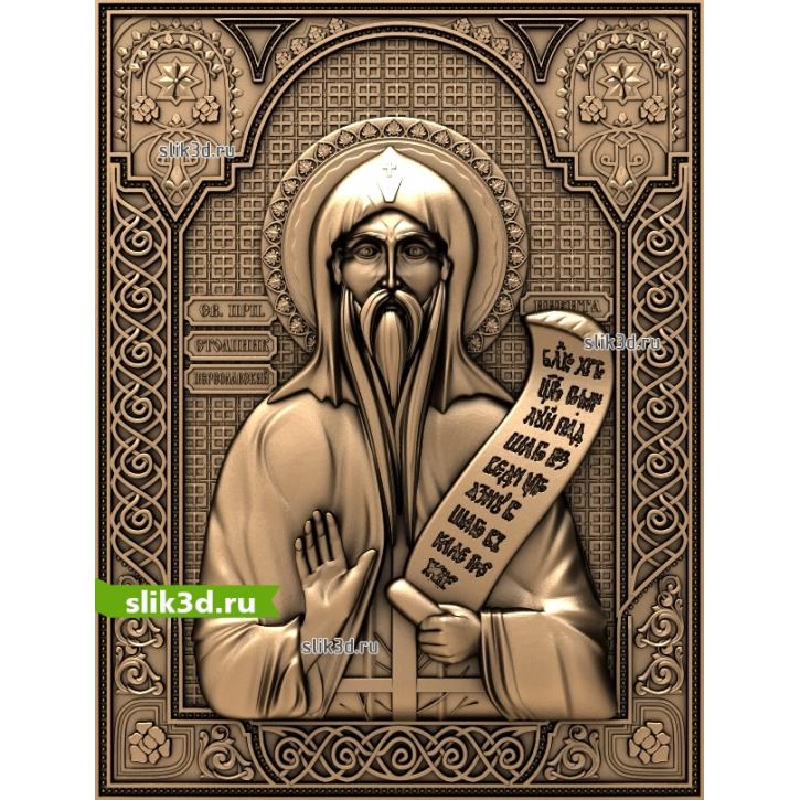 3D STL Святой Никита Столпник
