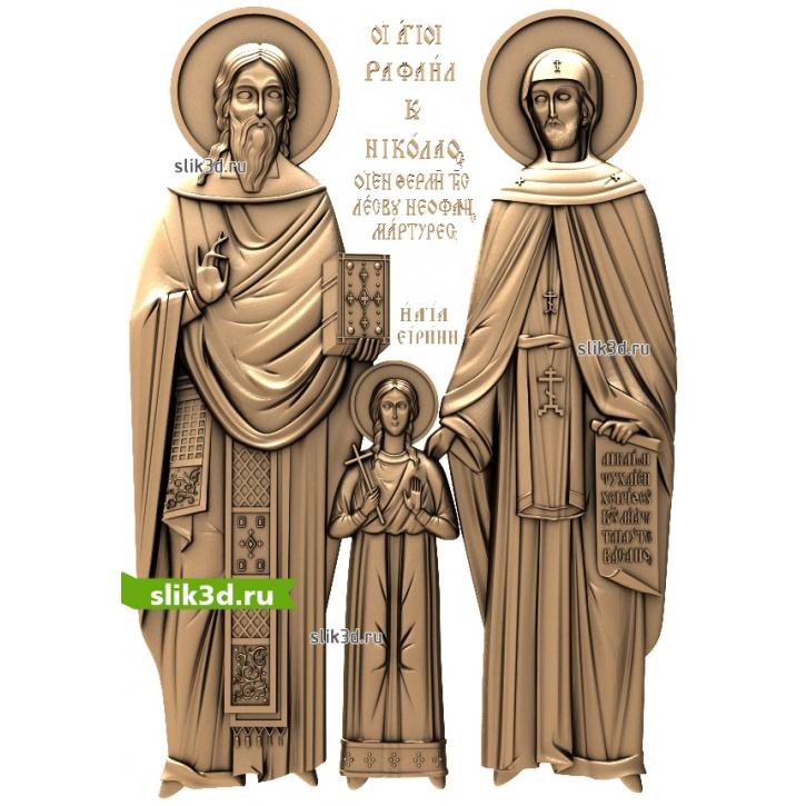 3D STL Святой Рафаэль, Николай И Ирина