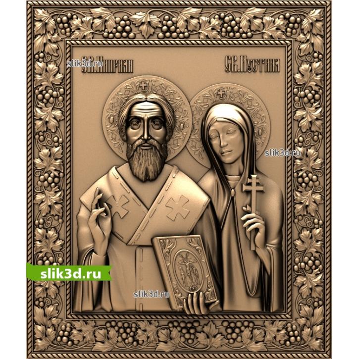 3D STL Священномученик Киприан И Мученица Иустина