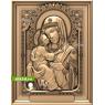 3D STL Богородица №18