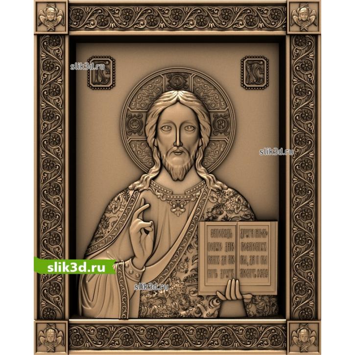 3D STL Господь Вседержитель №17