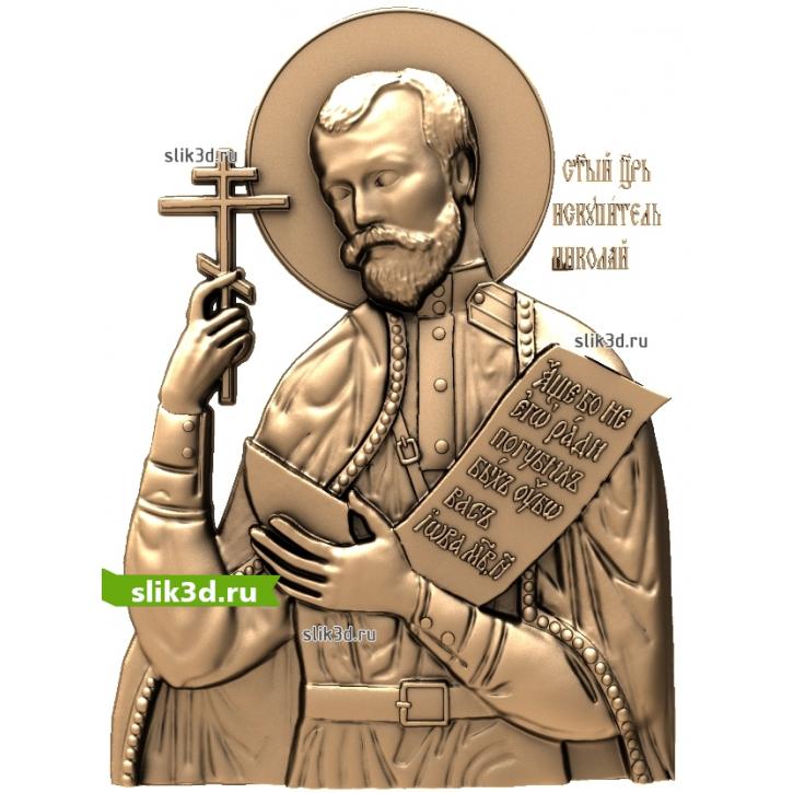 3D STL Император Николай_II №13