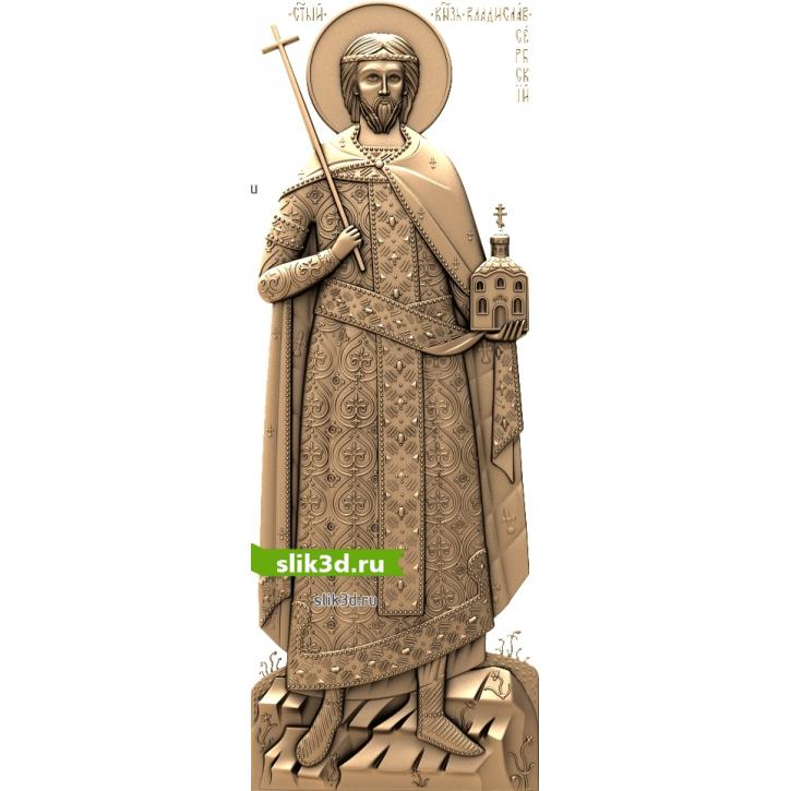 3D STL Святой Владислав Сербский