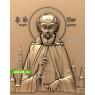 3D STL Святой Иосиф Чудотворец