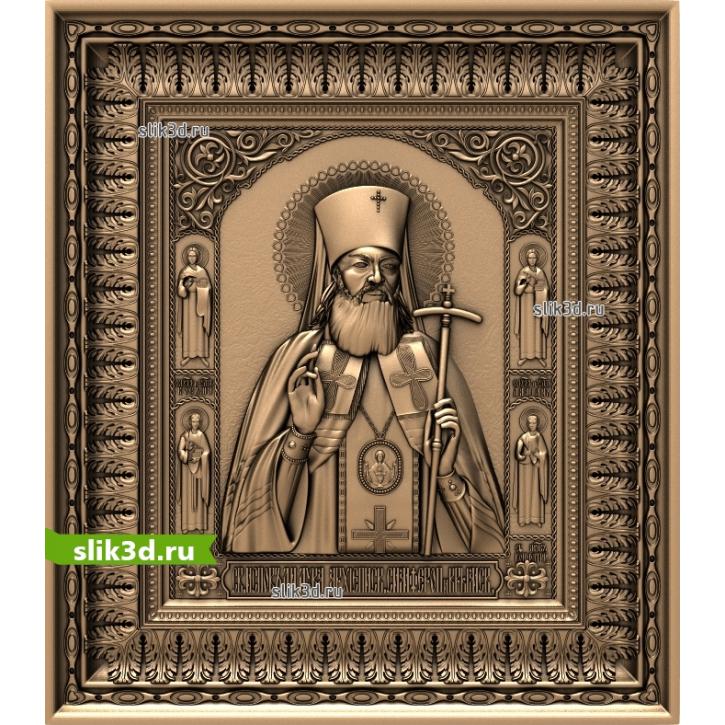 3D STL Святой Лука Симферопольский