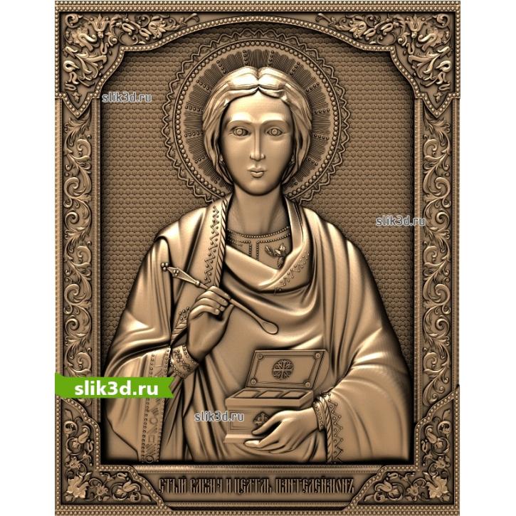 3D STL Святой Пантелеймон №14