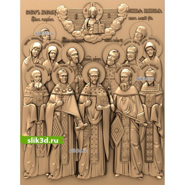 3D STL Собор Новомученников №12