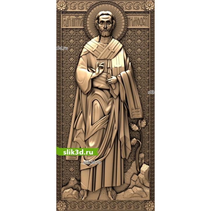 3D STL Святой Тимофей