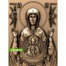 3D STL Святой Херувим И Святой Серафим