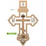 3D STL Крест №14