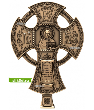 Крест №25.1