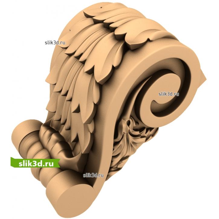 3D STL Кронштейн №74