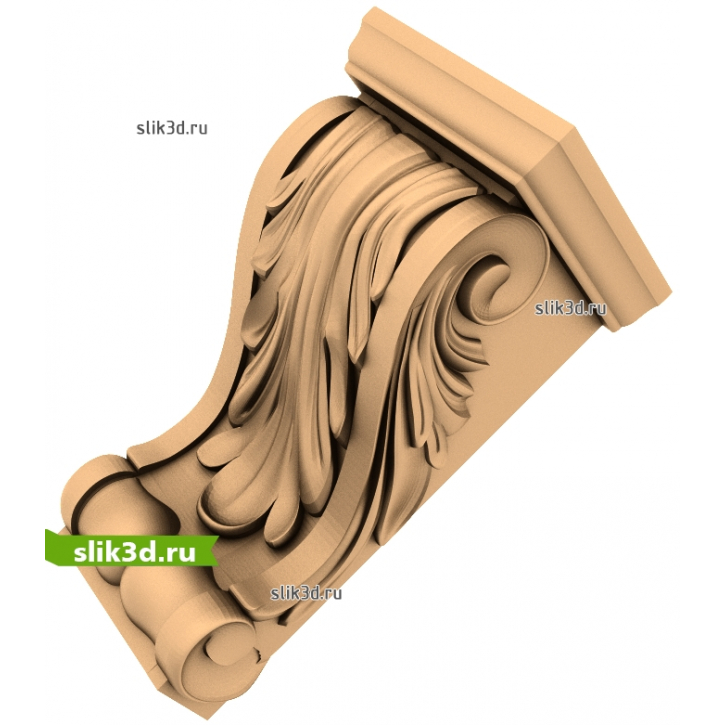 3D STL Кронштейн №78