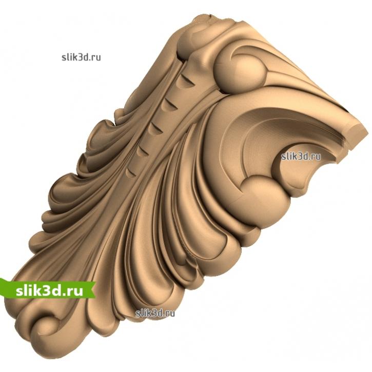 3D STL Кронштейн №77
