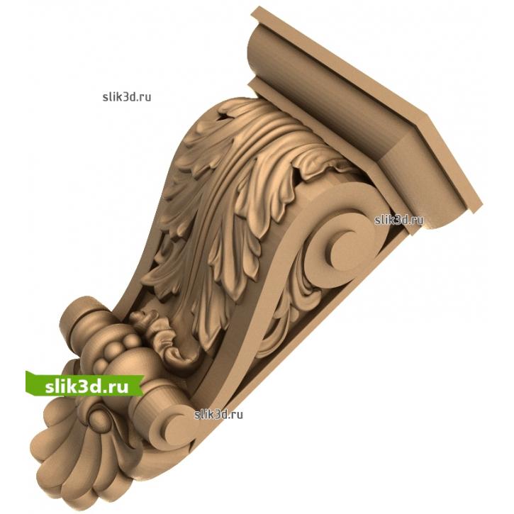 3D STL Кронштейн №82
