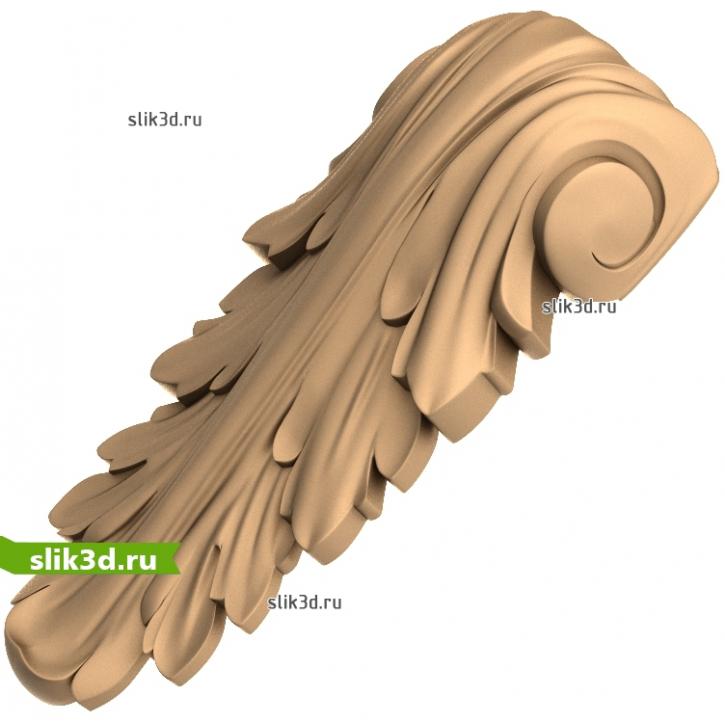 3D STL Кронштейн №83