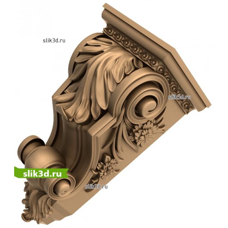 3D STL Кронштейн №91